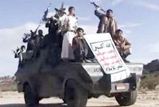 houthi-yemen