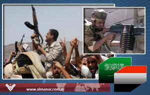 yemen-fighter