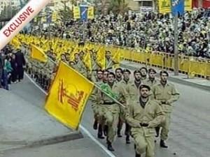 shiite-hezbollah-300x225