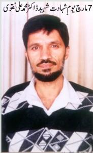 dr-m-a-naqvi-183x300