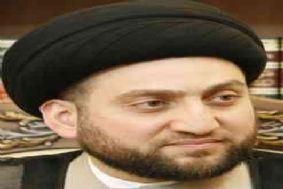 shhite_ammar_al_hakeem