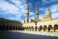 Al-Azhar_University
