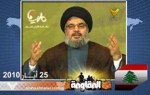 sayyed_hassan_nasrullah