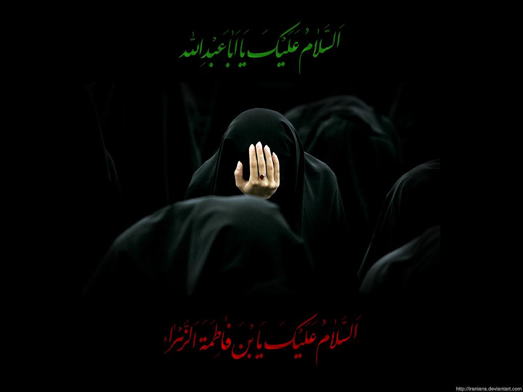 ya_Husayn_by_iranians