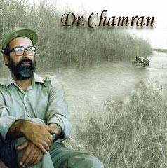chamran