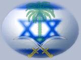 saudia-arabia-zionist-israel
