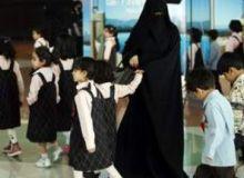 Saudi_female_teacher