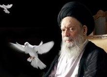 Ayatollah_Fadlullah
