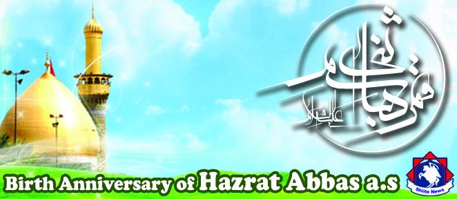 Hazrat_Abbas_a