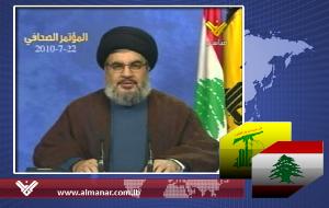 Hizbullah-Leader-Nasrullah