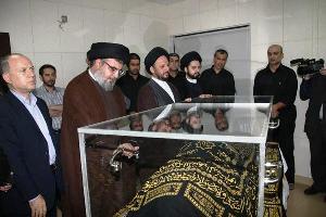 Nasrallah_Visits