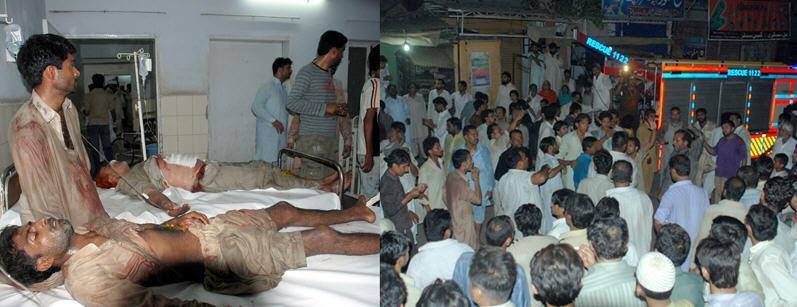 Sargodha-suicide-attack