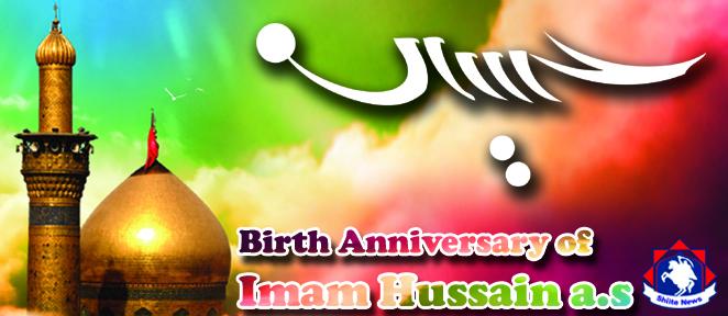 imam_hussain_3_copy