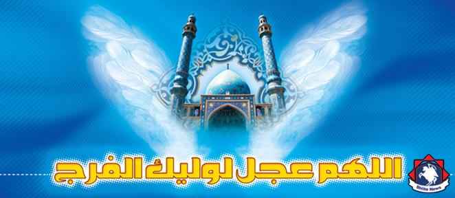 imam_mehdi
