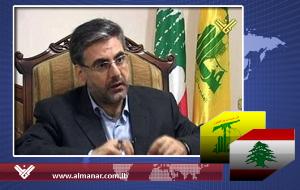 Hezbollah-Submit-Data