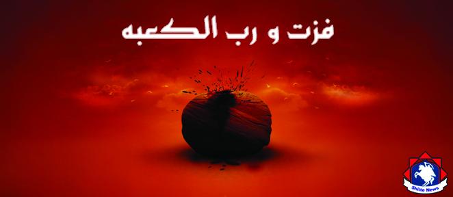 Imam_Ali_5