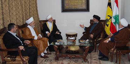 Nasrallah-Qaraqira