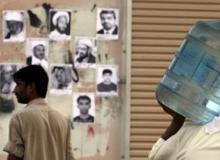 Bahrain-Shia-activists