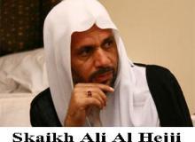 Shaikh_ali_al_hejji