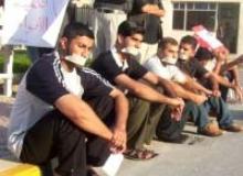 Bahrain-Shia-trial