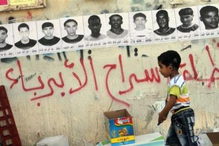 Bahrain-under-fire