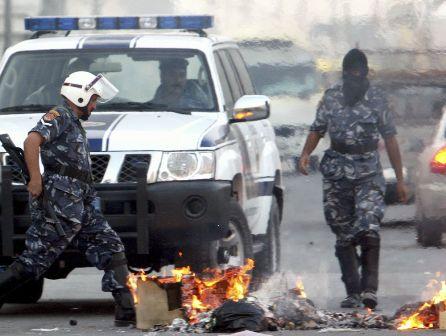 Bahrain-freedom