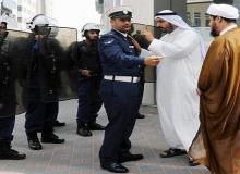 Bahrain_suppress_Shias