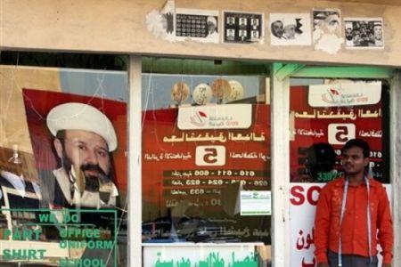 media-on-Bahrain
