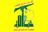 hizbullah-flag