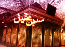 muslin_bin_aqeel