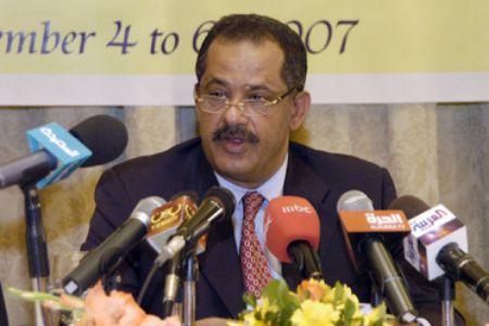 yemen_prime_minister