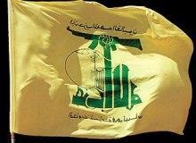 hizbollah_flag