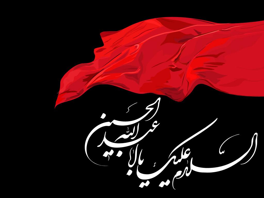 imam_hussain_flag_f