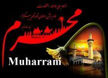 news_moharram