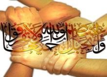 shia_and_sunni