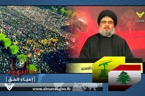 syed_nasrallah