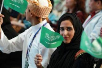 saudi_bid