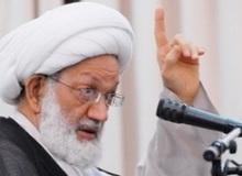 aytollah_isa_qasim_bahrain