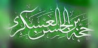 imam_askari_as