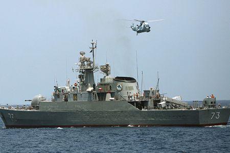 iranian_ship