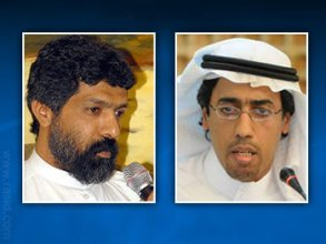 shia_leader_saudi_arrest