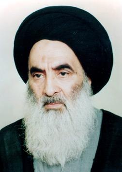 Aytullah_Sistani
