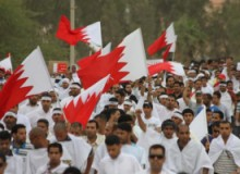 bahrain_mourning_day