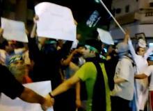 saudi_wahabi_vdo