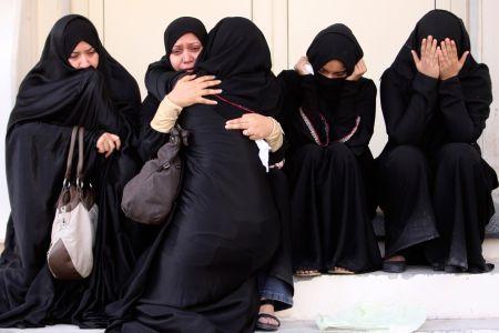bahraini_women