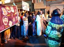saudi_wahabbi_arrest