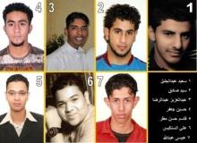 Bahraini_Sentenced_to_Death_Three_to_Life_Imprisonment