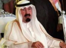 Saudi_King_cancels_trip_to_Bahrain