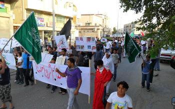 saudi_shia_protest