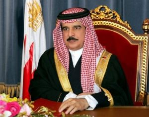 shiitenews_Bahrain_king